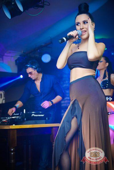 «Дыхание ночи»: Dj NiL (Санкт-Петербург) & Elvira Ragazza (Санкт-Петербург), 11 апреля 2014 - Ресторан «Максимилианс» Казань - 02