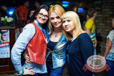 «Дыхание ночи»: Dj NiL (Санкт-Петербург) & Elvira Ragazza (Санкт-Петербург), 11 апреля 2014 - Ресторан «Максимилианс» Казань - 06