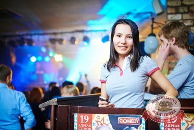 «Дыхание ночи»: Dj NiL (Санкт-Петербург) & Elvira Ragazza (Санкт-Петербург), 11 апреля 2014 - Ресторан «Максимилианс» Казань - 08