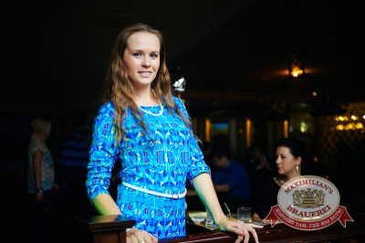 «Дыхание ночи»: Dj NiL (Санкт-Петербург) & Elvira Ragazza (Санкт-Петербург), 11 апреля 2014 - Ресторан «Максимилианс» Казань - 09