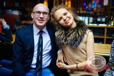 «Дыхание ночи»: Dj NiL (Санкт-Петербург) & Elvira Ragazza (Санкт-Петербург), 11 апреля 2014 - Ресторан «Максимилианс» Казань - 10
