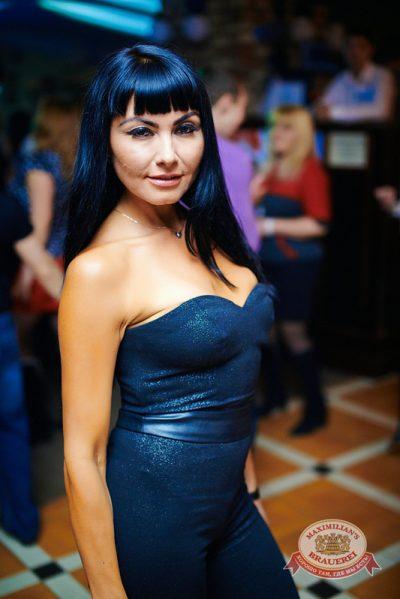 «Дыхание ночи»: Dj NiL (Санкт-Петербург) & Elvira Ragazza (Санкт-Петербург), 11 апреля 2014 - Ресторан «Максимилианс» Казань - 13
