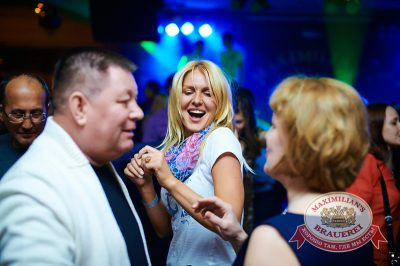 «Дыхание ночи»: Dj NiL (Санкт-Петербург) & Elvira Ragazza (Санкт-Петербург), 11 апреля 2014 - Ресторан «Максимилианс» Казань - 16