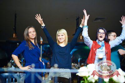 «Дыхание ночи»: Dj NiL (Санкт-Петербург) & Elvira Ragazza (Санкт-Петербург), 11 апреля 2014 - Ресторан «Максимилианс» Казань - 21
