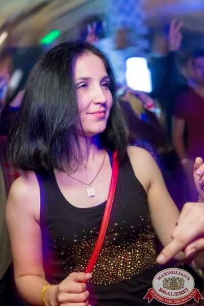 «Дыхание ночи»: Dj Pago, 7 июля 2017 - Ресторан «Максимилианс» Казань -