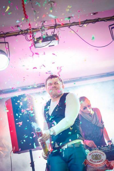 «Дыхание ночи»: Dj Pasha Lee (Москва), 27 февраля 2015 - Ресторан «Максимилианс» Казань - 11