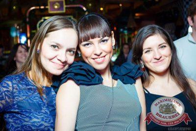 «Дыхание ночи»: Dj Pasha Lee (Москва), 27 февраля 2015 - Ресторан «Максимилианс» Казань - 12