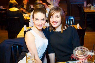«Дыхание ночи»: Dj Pasha Lee (Москва), 27 февраля 2015 - Ресторан «Максимилианс» Казань - 14