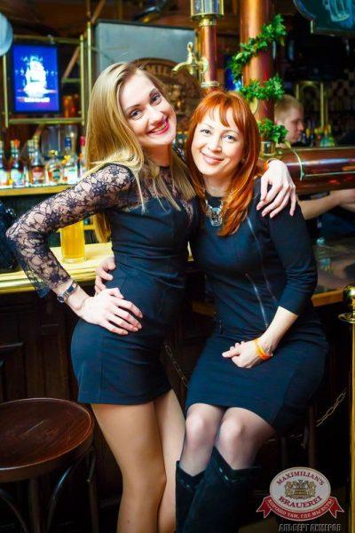 «Дыхание ночи»: Dj Pasha Lee (Москва), 27 февраля 2015 - Ресторан «Максимилианс» Казань - 19