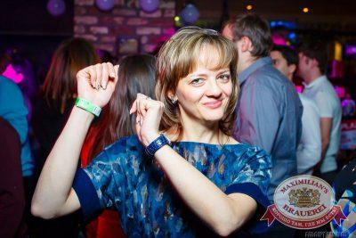 «Дыхание ночи»: Dj Pasha Lee (Москва), 27 февраля 2015 - Ресторан «Максимилианс» Казань - 20