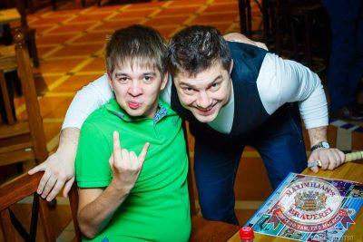 «Дыхание ночи»: Dj Pasha Lee (Москва), 27 февраля 2015 - Ресторан «Максимилианс» Казань - 21