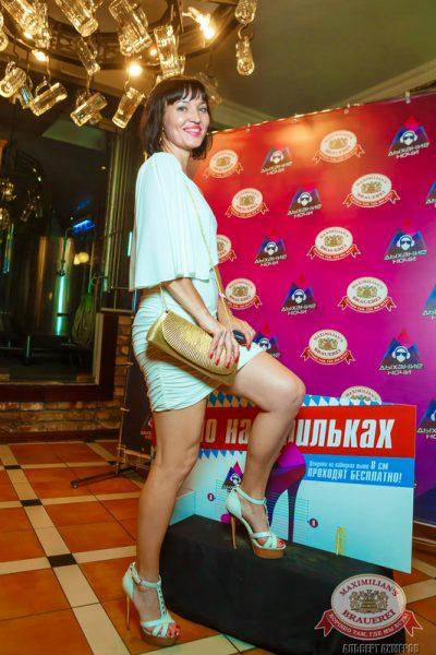 «Дыхание ночи»: DJ Pasha Lee (Москва), 8 августа 2014 - Ресторан «Максимилианс» Казань - 04