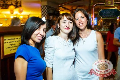 «Дыхание ночи»: DJ Pasha Lee (Москва), 8 августа 2014 - Ресторан «Максимилианс» Казань - 08