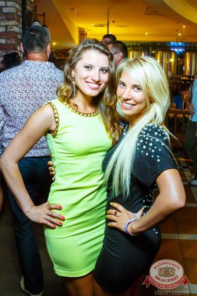 «Дыхание ночи»: DJ Pasha Lee (Москва), 8 августа 2014 - Ресторан «Максимилианс» Казань - 10