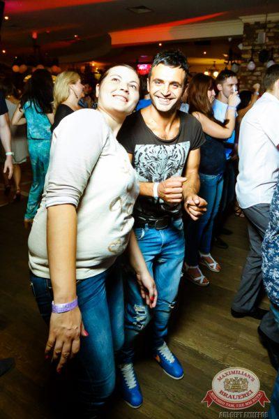 «Дыхание ночи»: DJ Pasha Lee (Москва), 8 августа 2014 - Ресторан «Максимилианс» Казань - 18