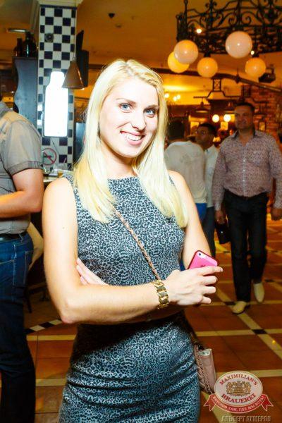 «Дыхание ночи»: DJ Pasha Lee (Москва), 8 августа 2014 - Ресторан «Максимилианс» Казань - 21