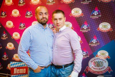 «Дыхание ночи»: Dj Roma Pafos (Москва), 25 июля 2014 - Ресторан «Максимилианс» Казань - 07