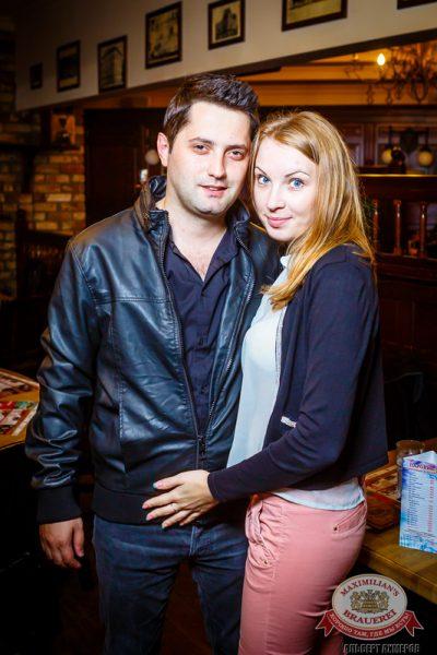 «Дыхание ночи»: Dj Roma Pafos (Москва), 25 июля 2014 - Ресторан «Максимилианс» Казань - 09