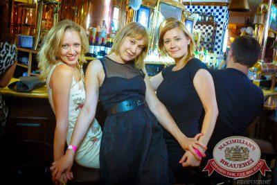 «Дыхание ночи»: Dj Roma Pafos (Москва), 25 июля 2014 - Ресторан «Максимилианс» Казань - 11