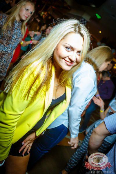 «Дыхание ночи»: Dj Roma Pafos (Москва), 25 июля 2014 - Ресторан «Максимилианс» Казань - 13
