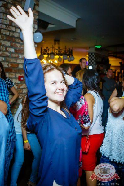 «Дыхание ночи»: Dj Roma Pafos (Москва), 25 июля 2014 - Ресторан «Максимилианс» Казань - 17