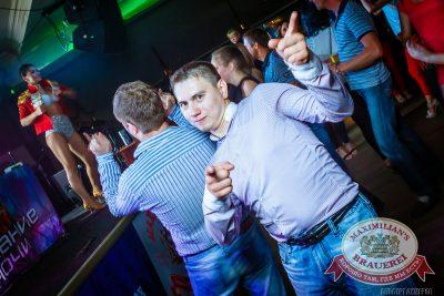 «Дыхание ночи»: Dj Roma Pafos (Москва), 25 июля 2014 - Ресторан «Максимилианс» Казань - 19