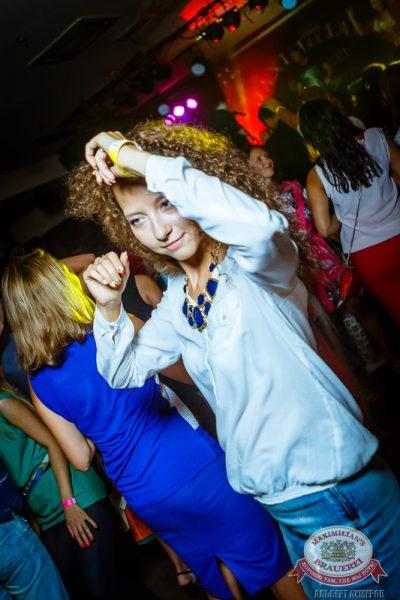 «Дыхание ночи»: Dj Roma Pafos (Москва), 25 июля 2014 - Ресторан «Максимилианс» Казань - 20