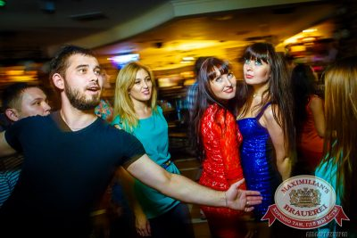 «Дыхание ночи»: Dj Roma Pafos (Москва), 25 июля 2014 - Ресторан «Максимилианс» Казань - 25