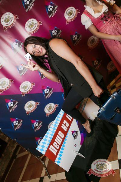 «Дыхание ночи»: DJ Роман Жуков (Казань), 20 июня 2014 - Ресторан «Максимилианс» Казань - 02
