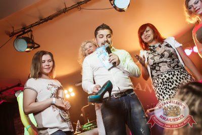 «Дыхание ночи»: DJ Роман Жуков (Казань), 20 июня 2014 - Ресторан «Максимилианс» Казань - 09
