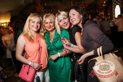 «Дыхание ночи»: DJ Роман Жуков (Казань), 20 июня 2014 - Ресторан «Максимилианс» Казань - 19