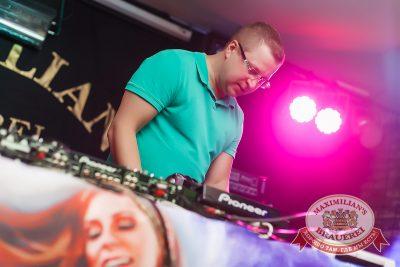 «Дыхание ночи»: DJ Роман Жуков (Казань), 20 июня 2014 - Ресторан «Максимилианс» Казань - 22