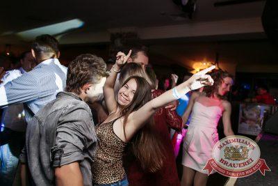 «Дыхание ночи»: DJ Роман Жуков (Казань), 20 июня 2014 - Ресторан «Максимилианс» Казань - 28