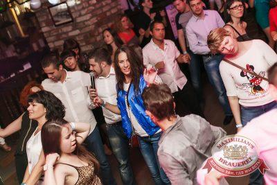 «Дыхание ночи»: DJ Роман Жуков (Казань), 20 июня 2014 - Ресторан «Максимилианс» Казань - 29