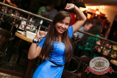 «Дыхание ночи»: DJ Роман Жуков (Казань), 20 июня 2014 - Ресторан «Максимилианс» Казань - 30