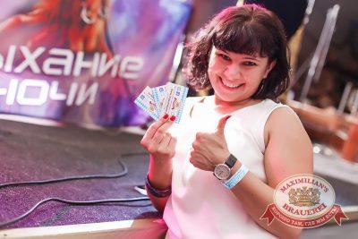«Дыхание ночи»: DJ Роман Жуков (Казань), 20 июня 2014 - Ресторан «Максимилианс» Казань - 33