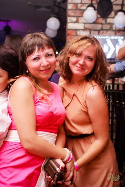Дыхание Ночи: Dj Сергей Рига, 11 августа 2012 - Ресторан «Максимилианс» Казань - 11