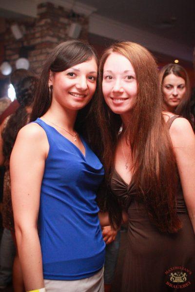Дыхание Ночи: Dj Сергей Рига, 11 августа 2012 - Ресторан «Максимилианс» Казань - 12