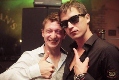 Дыхание Ночи: Dj Сергей Рига, 11 августа 2012 - Ресторан «Максимилианс» Казань - 15