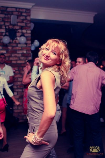 Дыхание Ночи: Dj Sergey Fisun, 28 июля 2012 - Ресторан «Максимилианс» Казань - 15