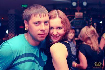 Дыхание Ночи: Dj Sergey Fisun, 28 июля 2012 - Ресторан «Максимилианс» Казань - 16