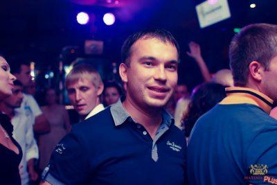 Дыхание Ночи: Dj Sergey Fisun, 28 июля 2012 - Ресторан «Максимилианс» Казань - 22