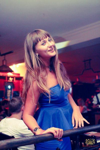 Дыхание Ночи: Dj Sergey Fisun, 28 июля 2012 - Ресторан «Максимилианс» Казань - 26