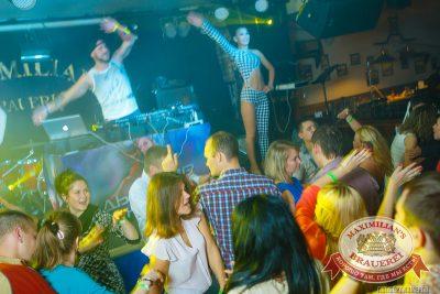 «Дыхание ночи»: Dj Smolniy (Санкт-Петербург), 12 сентября 2014 - Ресторан «Максимилианс» Казань - 02