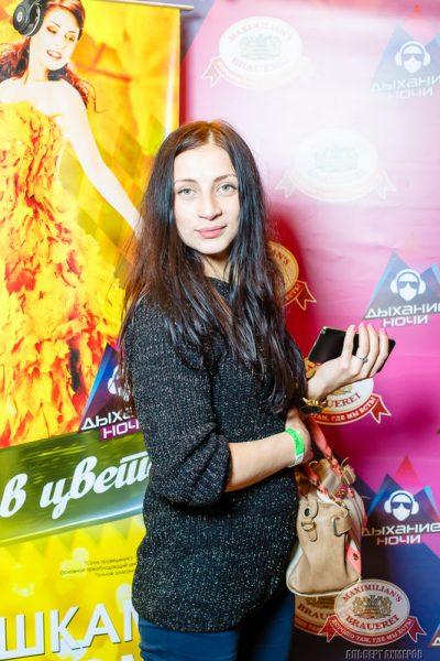 «Дыхание ночи»: Dj Smolniy (Санкт-Петербург), 12 сентября 2014 - Ресторан «Максимилианс» Казань - 05