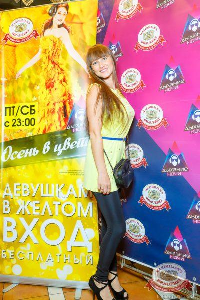 «Дыхание ночи»: Dj Smolniy (Санкт-Петербург), 12 сентября 2014 - Ресторан «Максимилианс» Казань - 06