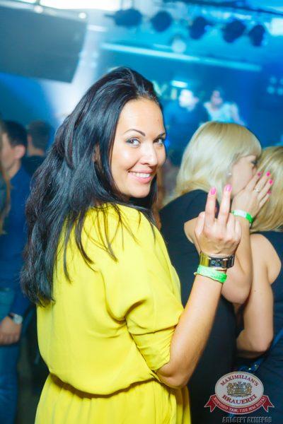 «Дыхание ночи»: Dj Smolniy (Санкт-Петербург), 12 сентября 2014 - Ресторан «Максимилианс» Казань - 09