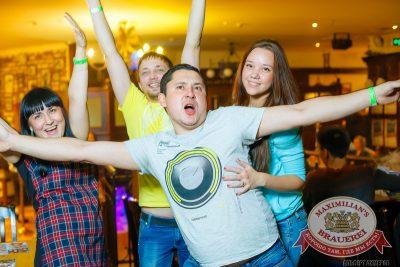 «Дыхание ночи»: Dj Smolniy (Санкт-Петербург), 12 сентября 2014 - Ресторан «Максимилианс» Казань - 16