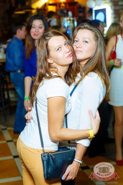 «Дыхание ночи»: Dj Smolniy (Санкт-Петербург), 12 сентября 2014 - Ресторан «Максимилианс» Казань - 17