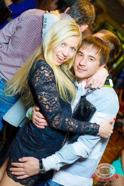 «Дыхание ночи»: Dj Smolniy (Санкт-Петербург), 12 сентября 2014 - Ресторан «Максимилианс» Казань - 18